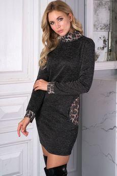 Теплое платье с леопардовым воротником Look Russian